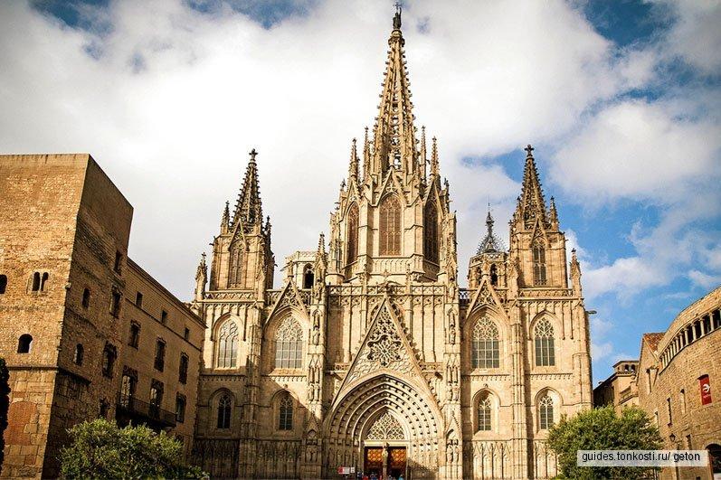 Обзорная по Барселоне + Гауди