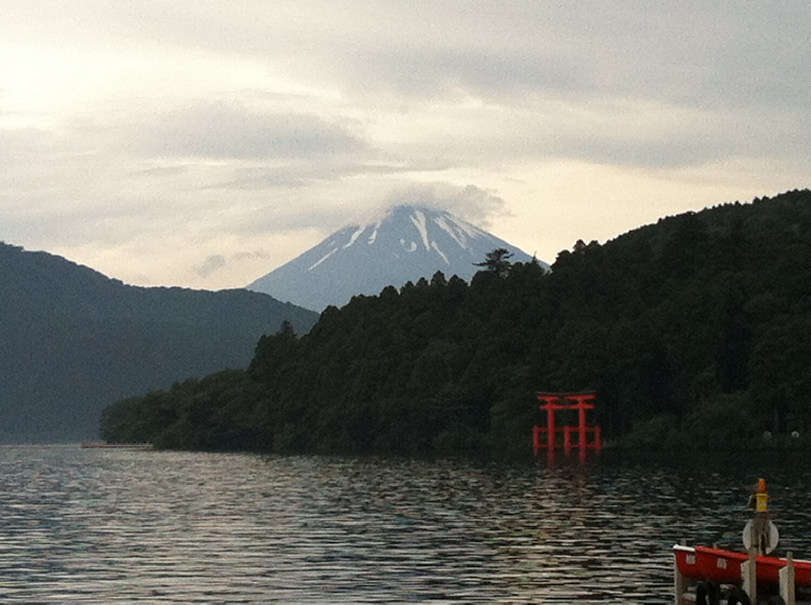 Фудзи — Хаконе