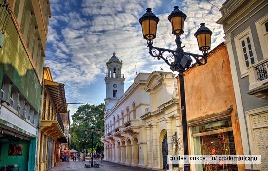 Первый город Нового Света — Санто-Доминго VIP