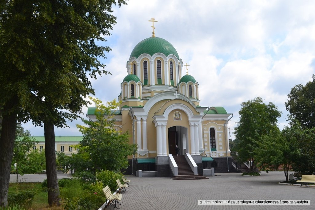 Экскурсия «Истории из Калужских монастырей»