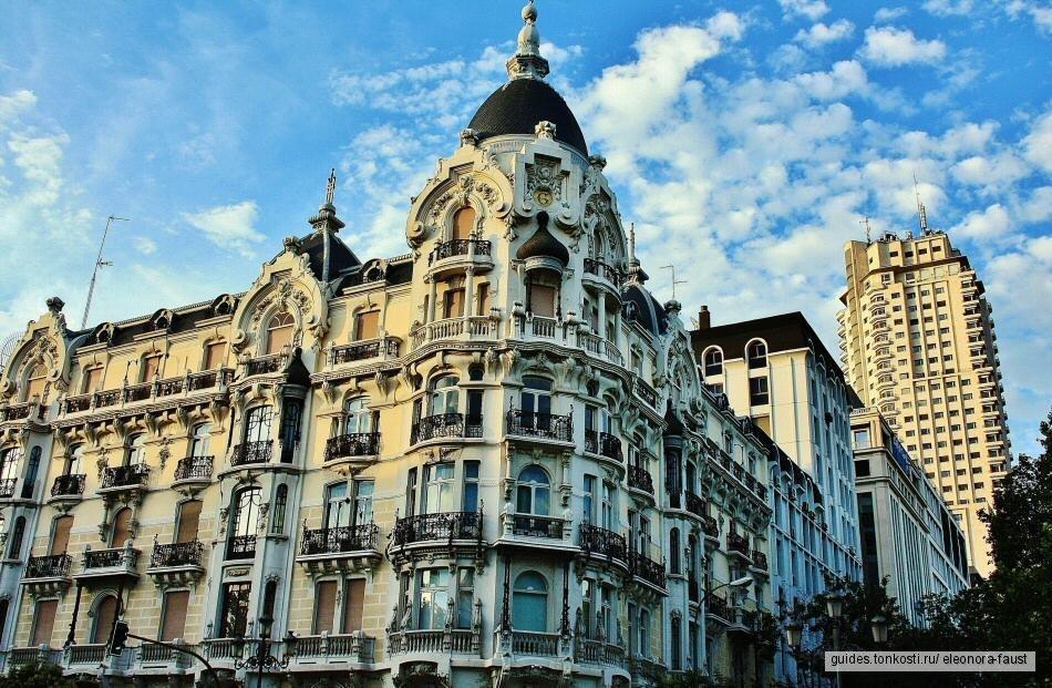 Величественный Мадрид (обзорная экскурсия)