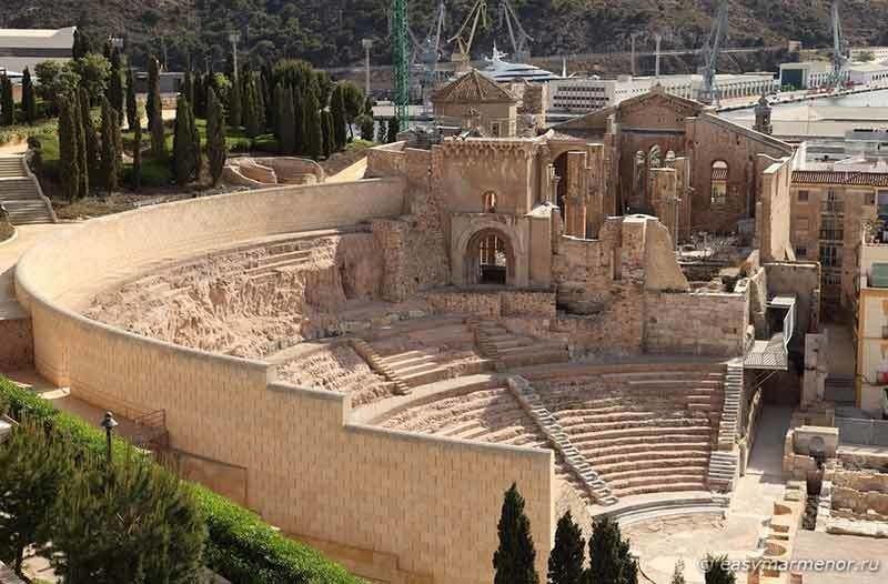 Древняя Картахена