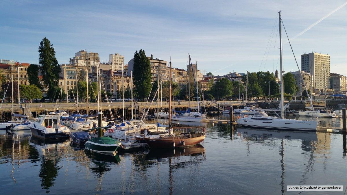 Виго- город, рожденный морем.