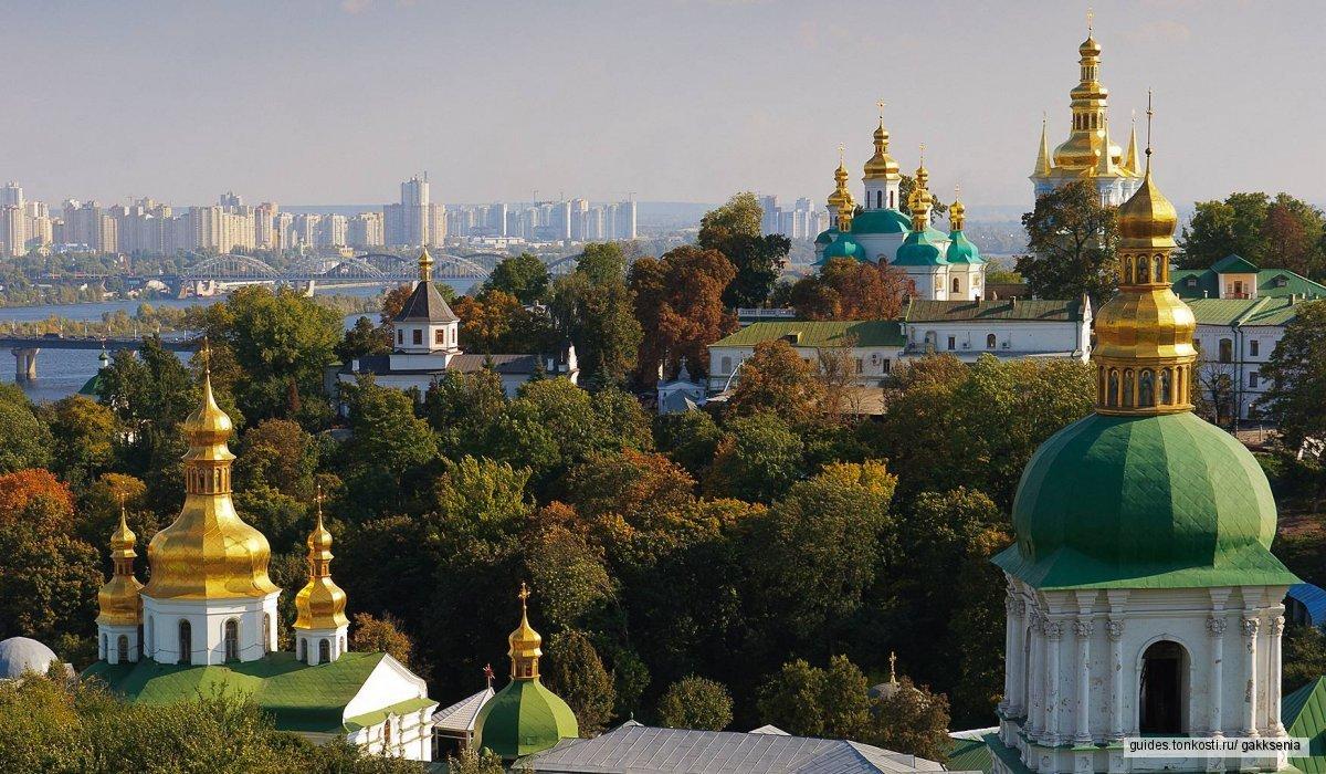 Обзорная по Киево-Печерской Лавре
