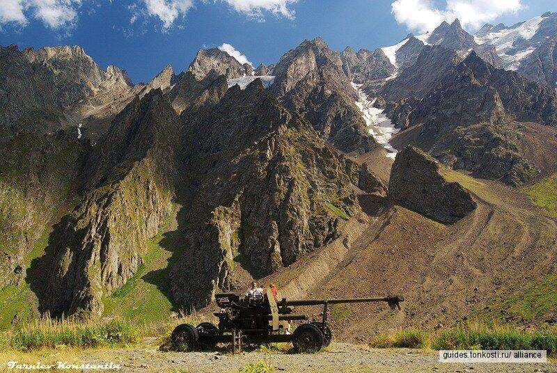 Путешествие в Цейское ущелье