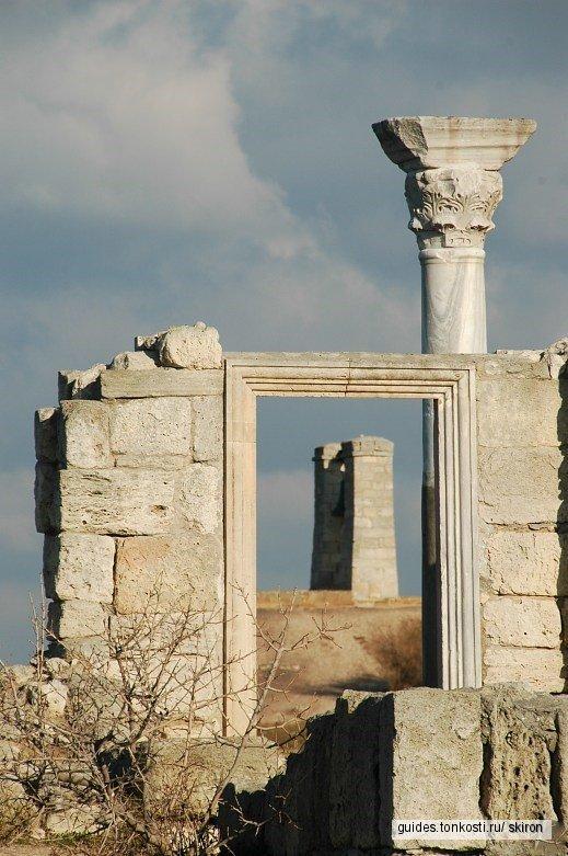 Гераклея