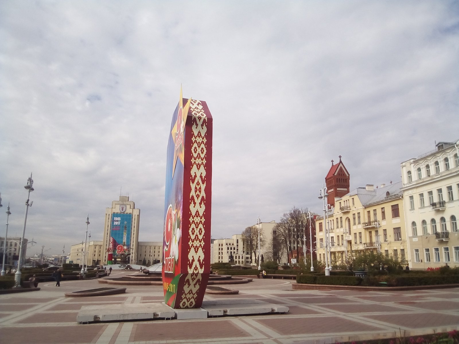 Минск — столица Республики Беларусь