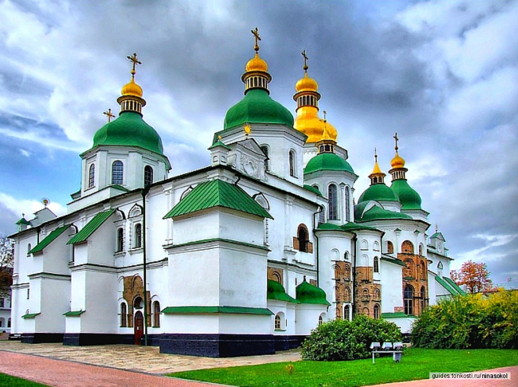 Обзорная пешеходная экскурсия по Киеву