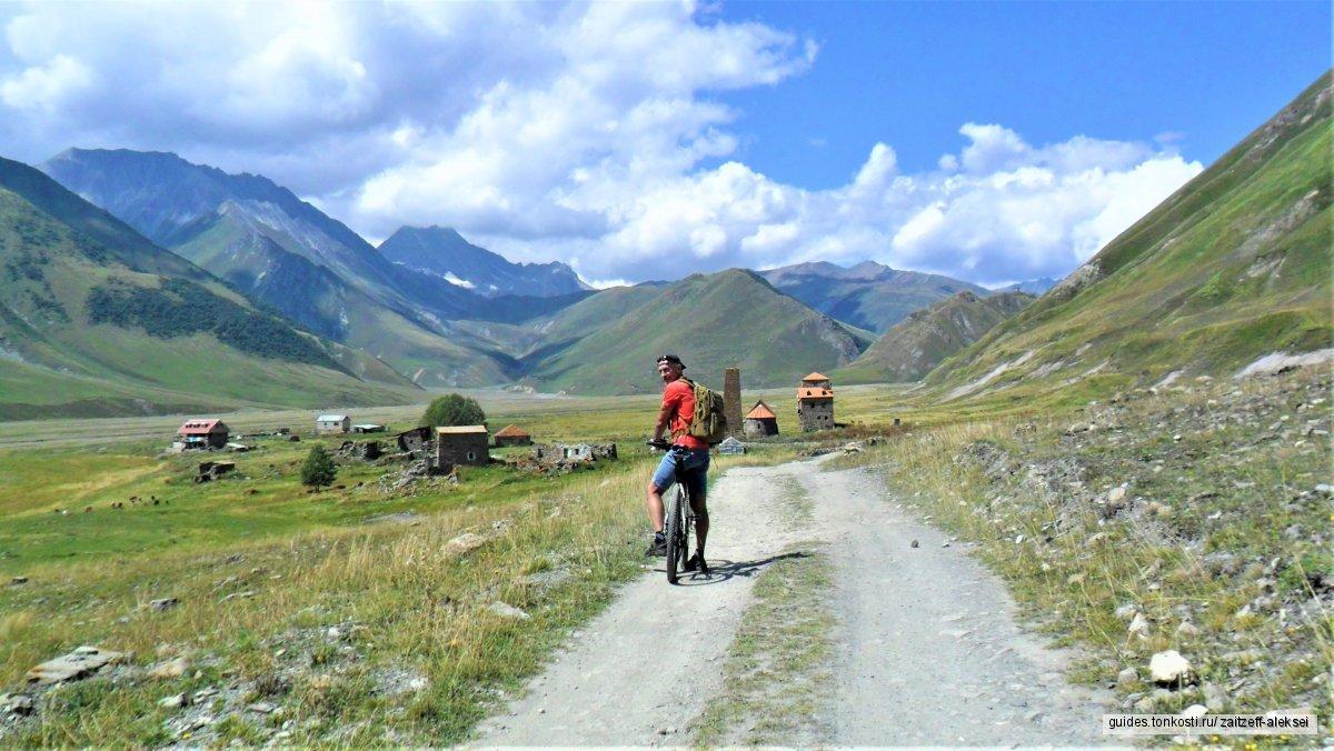 Грузия на велосипедах! «По следам Прометея»
