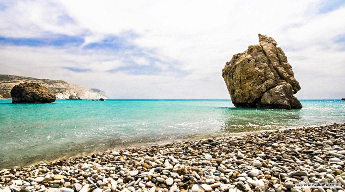 Яркий Кипр за 4 часа! Тур II. Выезд из Пафоса