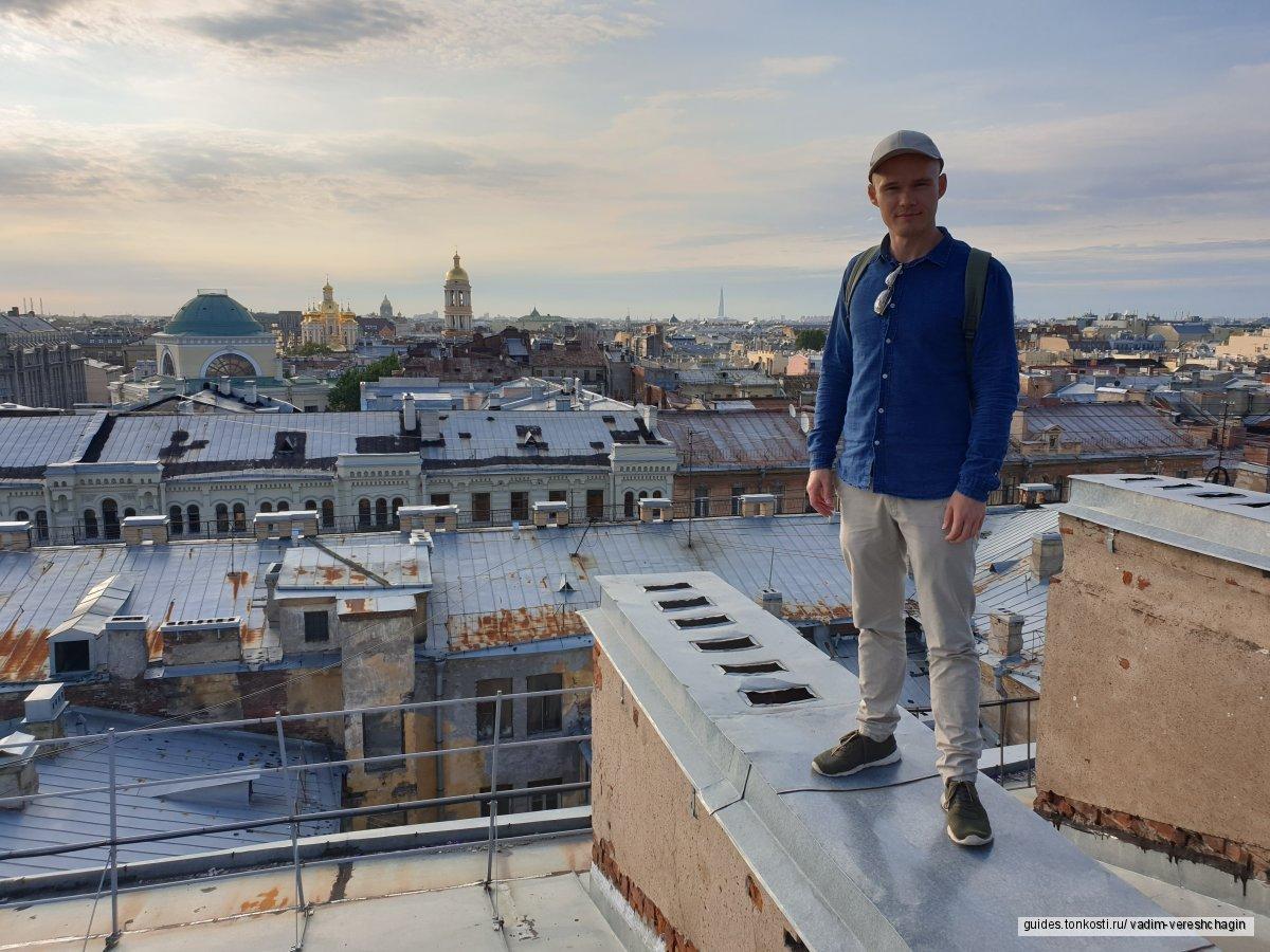Безопасная прогулка по крыше