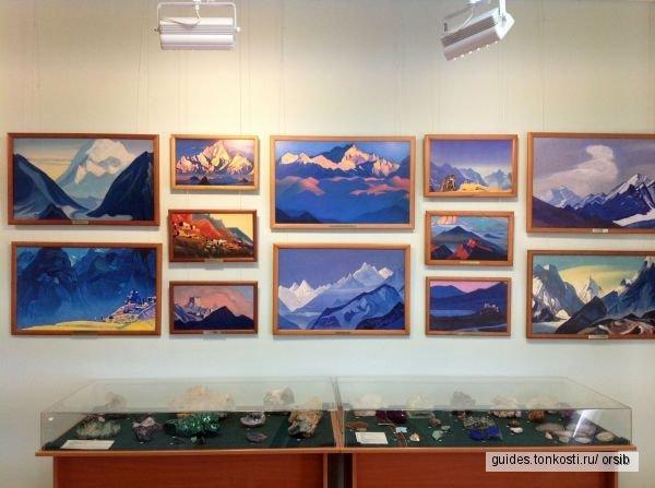 Художественный музей Н. К. Рериха