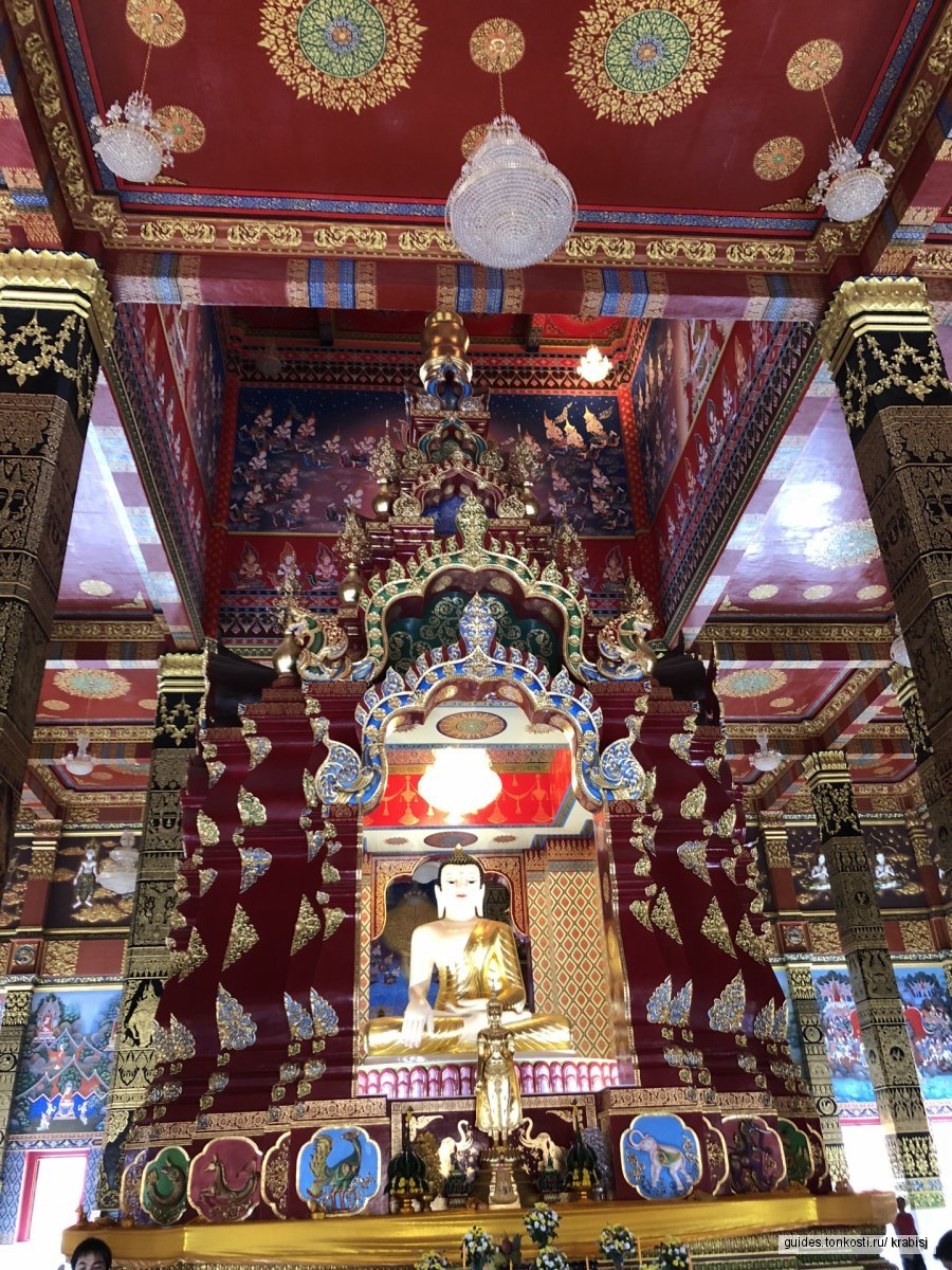 Храмы провинции Краби