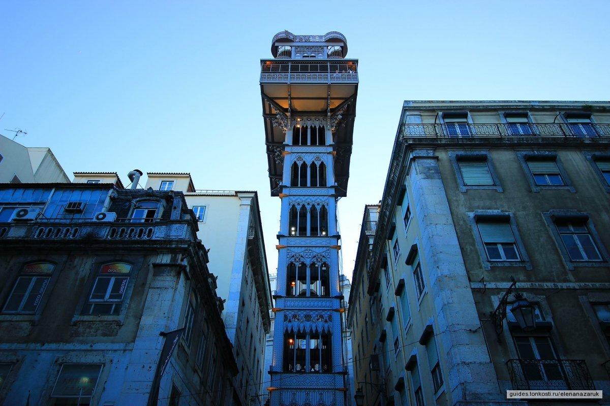 7 чудес Лиссабона