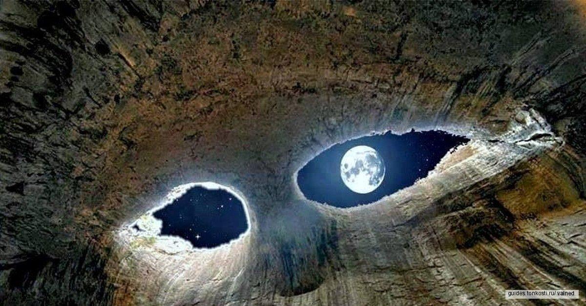 Пещера Глаза Бога (Проходна)