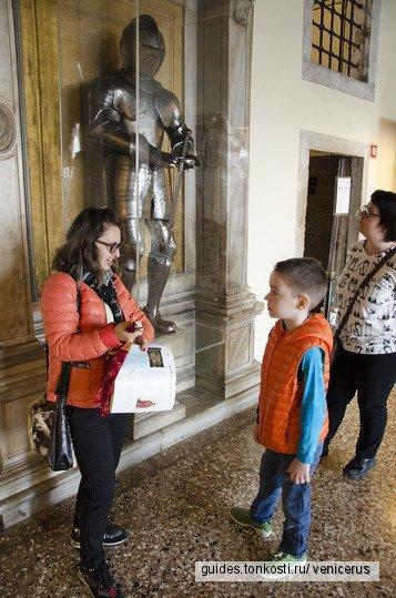 Tур-игра для детей и не только в Палаццо Дукале (Дворец дожей)