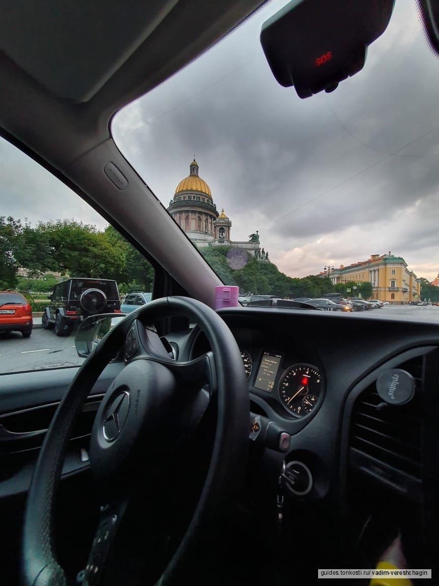 Расширенная обзорная экскурсия на машине