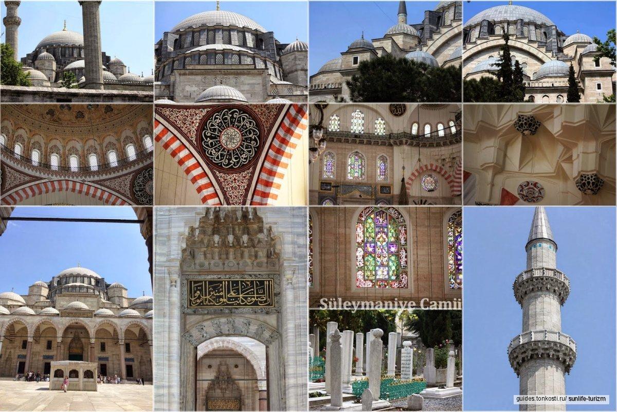 «Великолепный век» & мечети