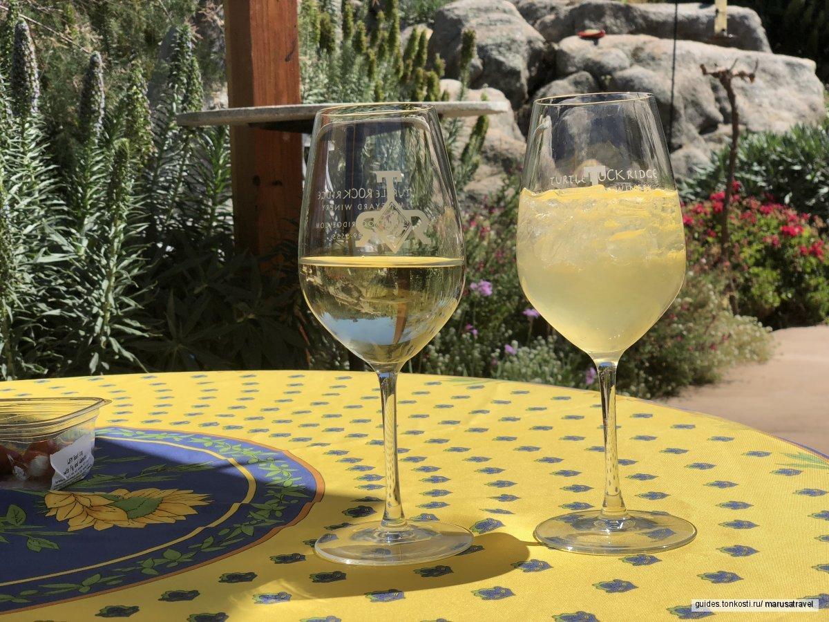 Яблочные пироги, медовуха и калифорнийские вина