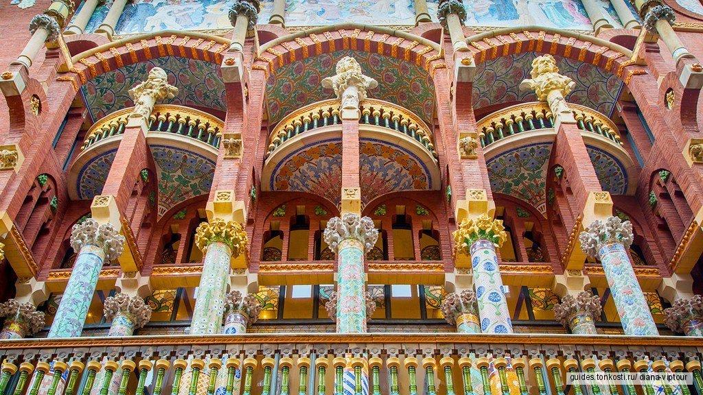 Барселона великолепная