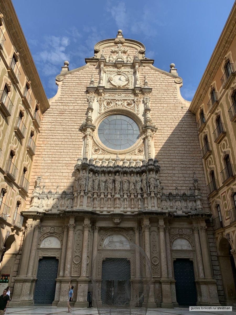 Горный монастырь Монтсеррат и винодельня Торрес