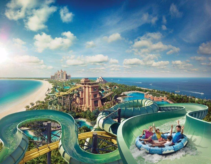 Аквапарк Atlantis
