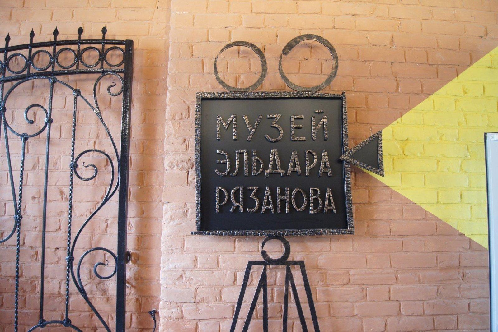 Самарская кинолента
