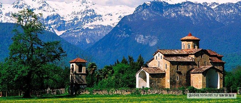 Загадочная Абхазия. Лыхны, скальный монастырь, термальные источники
