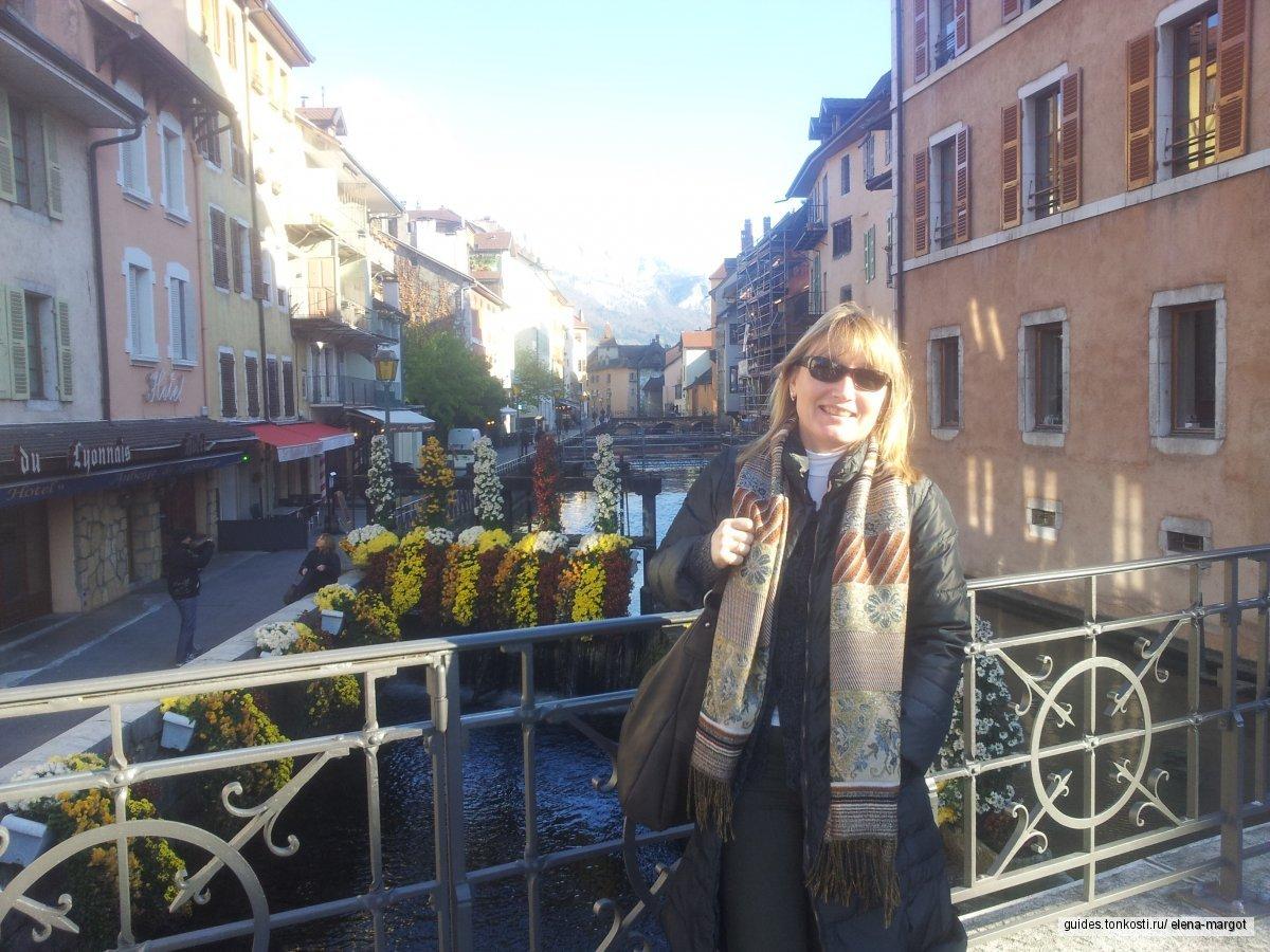История и легенды Альпийской Венеции