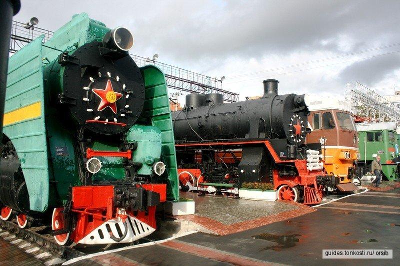 Музей поездов им. Акулинина (Новосибирск)