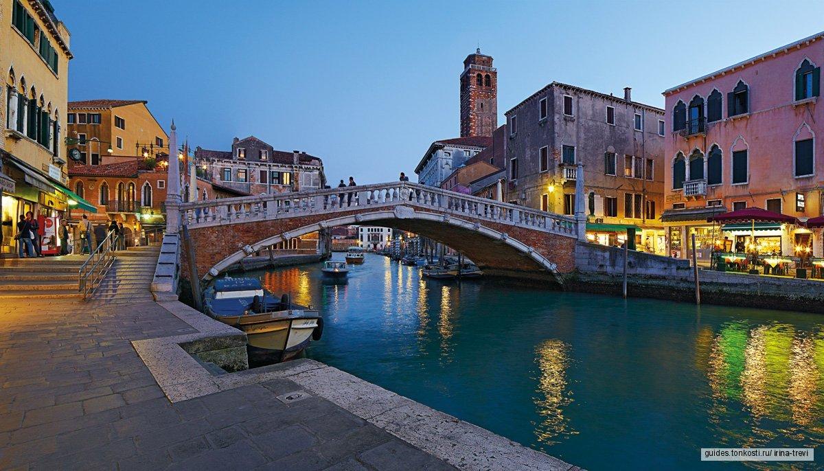 Венеция неофициальная
