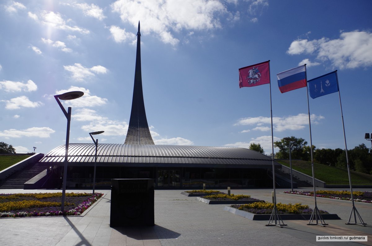 Мемориальный музей космонавтики
