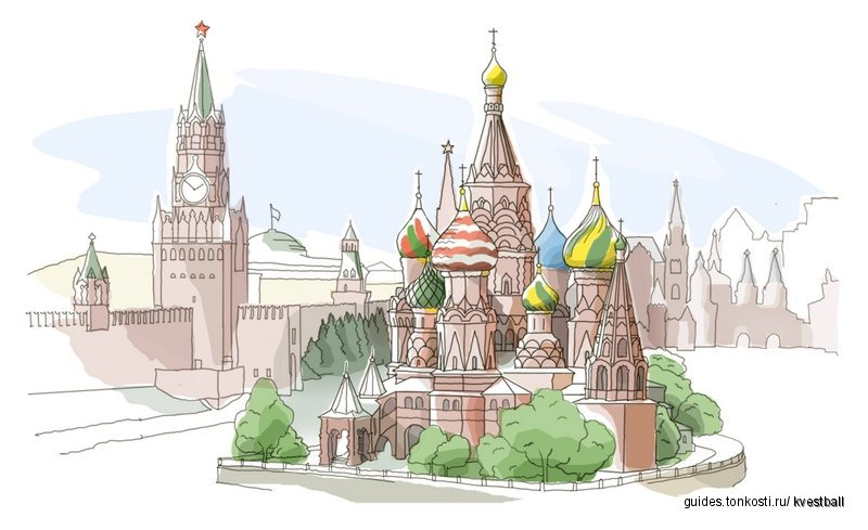 Звезды над Москвой и Колыбель для кибермонстра