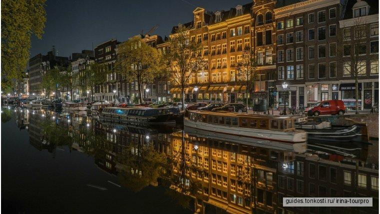 Романтичное путешествие! По Амстердаму на частном кораблике