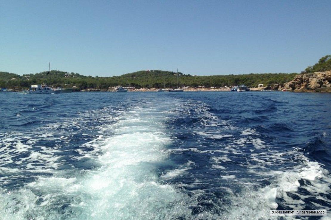 Морская прогулка на северо-западному побережью Ибицы