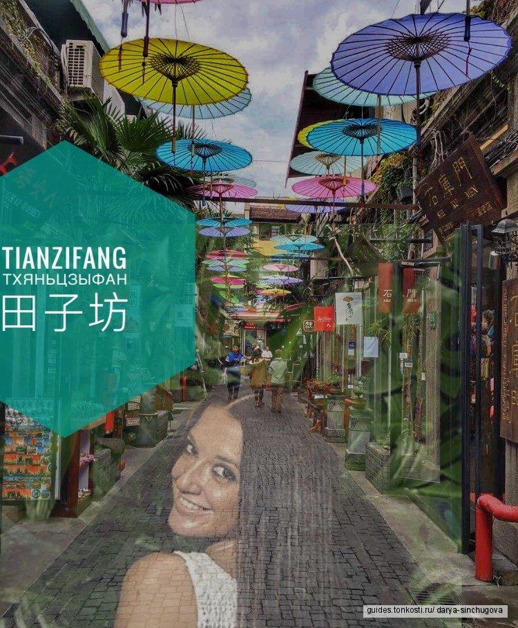 Обзорная экскурсия по Шанхаю
