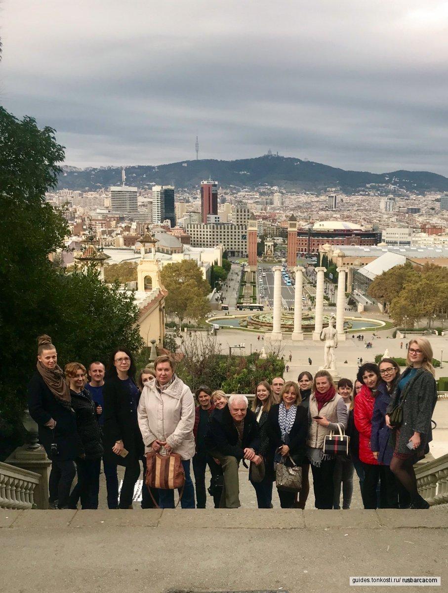 Обзорная экскурсия по Барселоне для больших групп