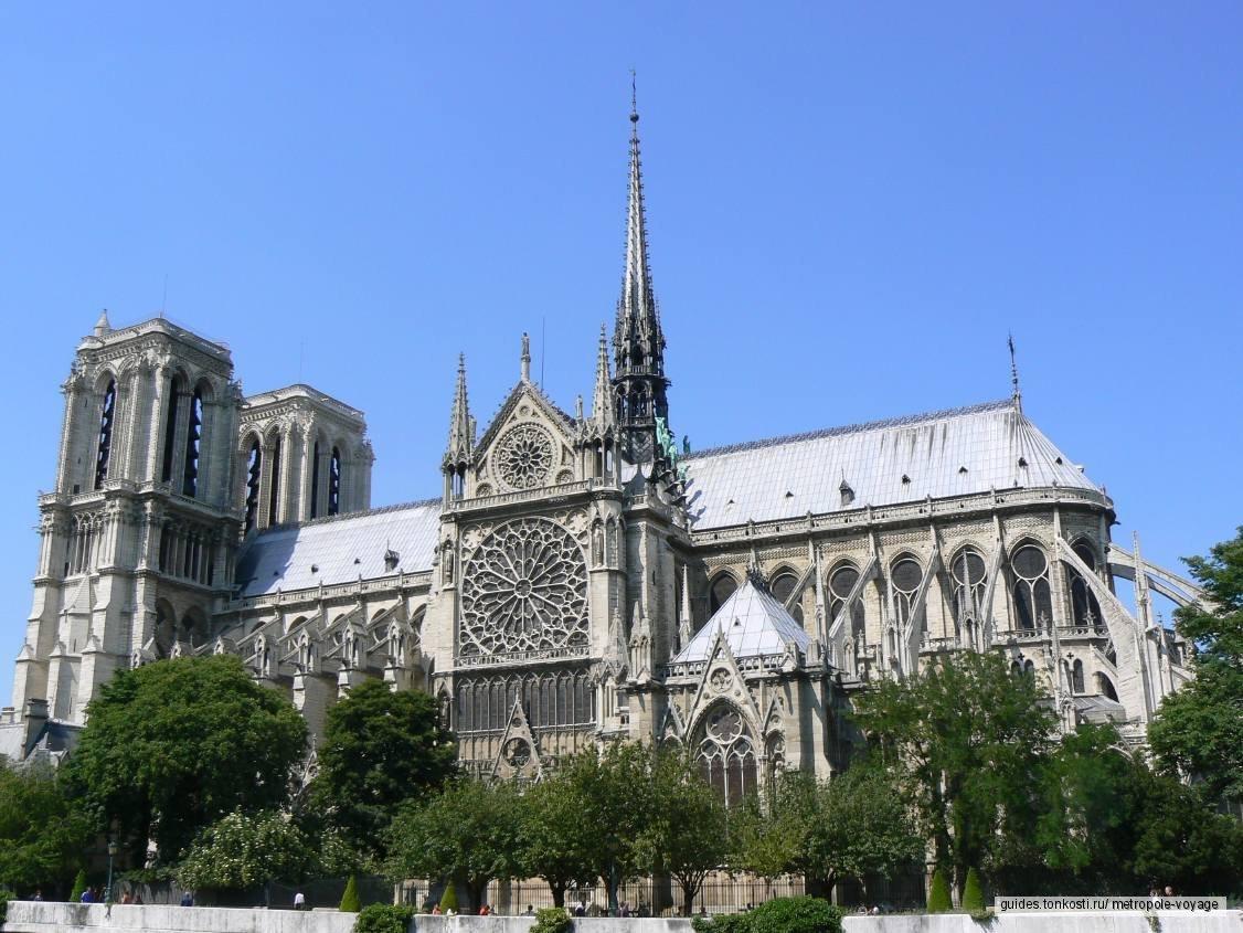 «Париж! Как много в этом звуке…» Индивидуальная обзорная экскурсия