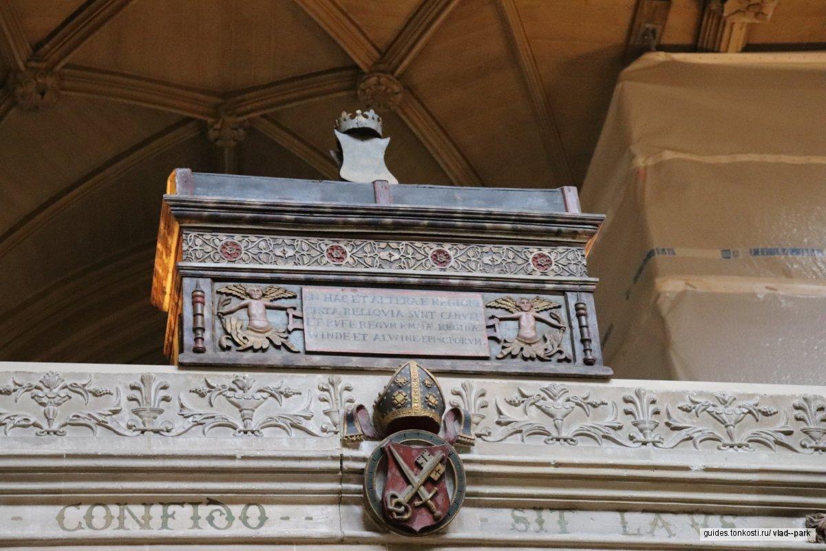 Винчестер — Альфред Великий и король Артур. Город старше Лондона на полтысячелетия