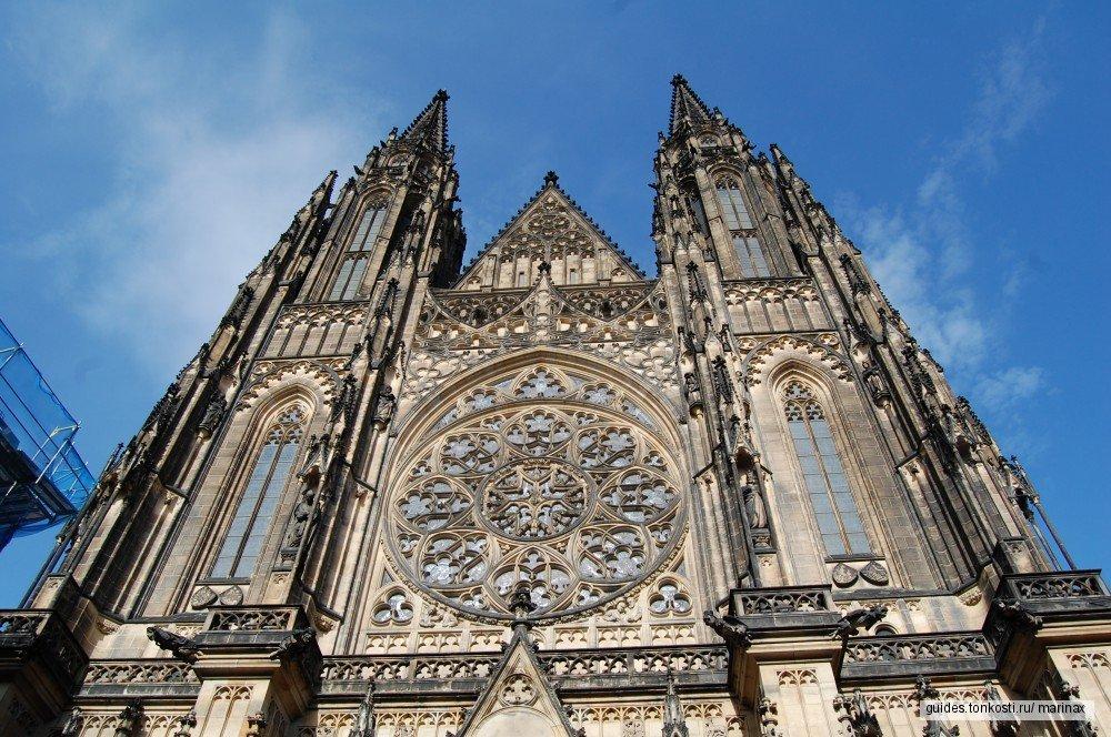 Прага за 2 дня