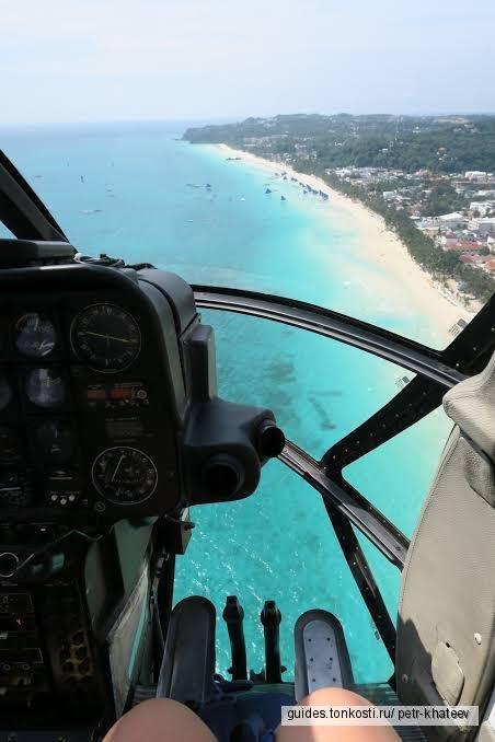 Вертолетный тур над Боракаем