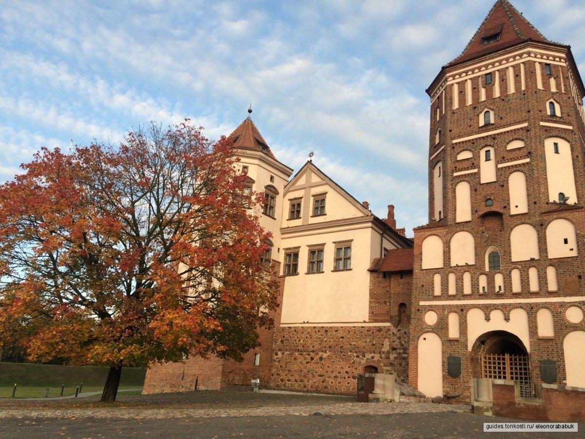 Путешествие по замкам Беларуси