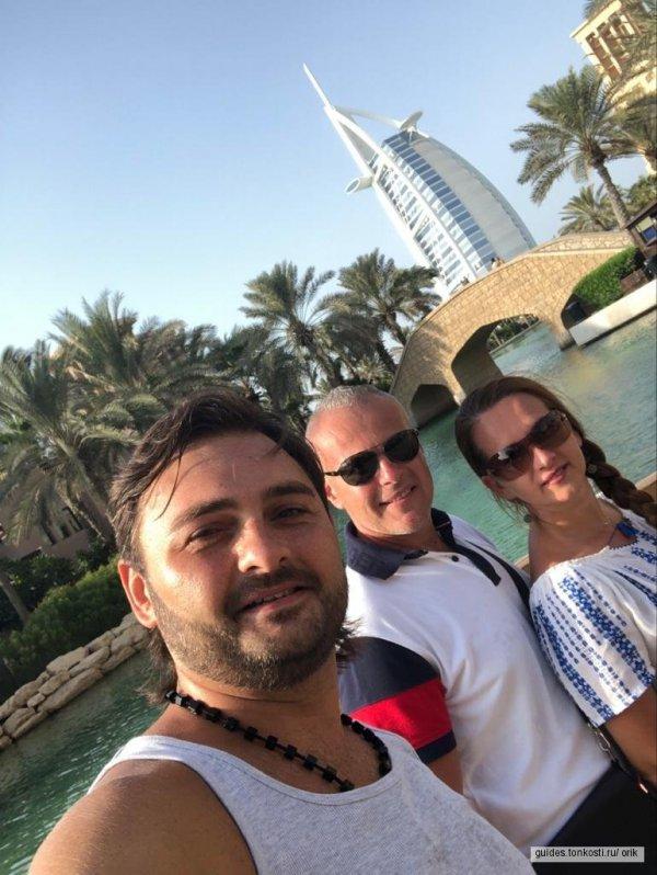 Волшебный Дубай за один день