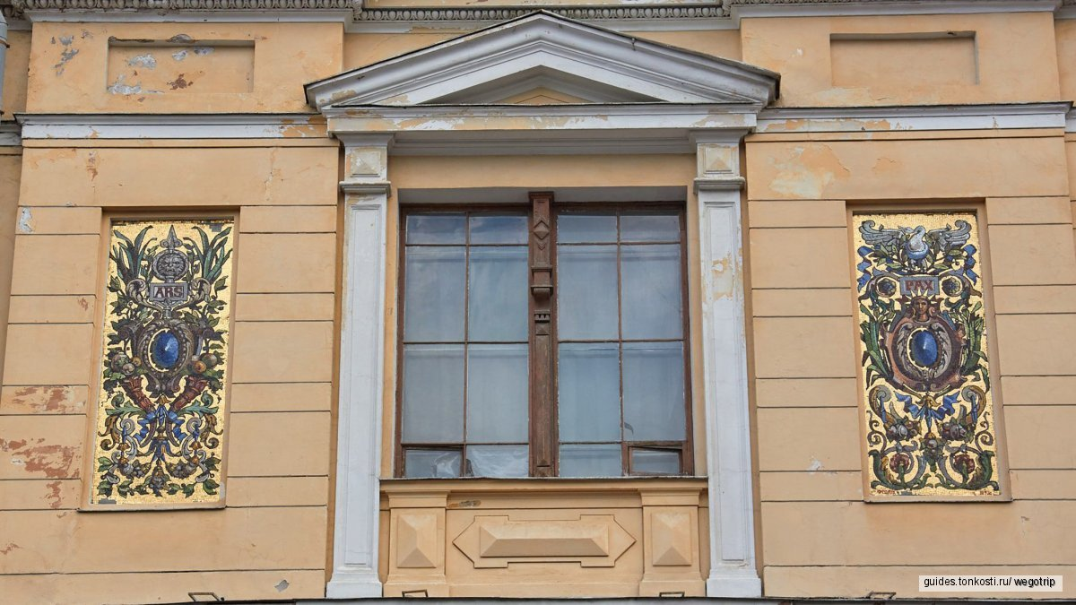 Аудиоэкскурсия: истории ювелирных домов Петербурга