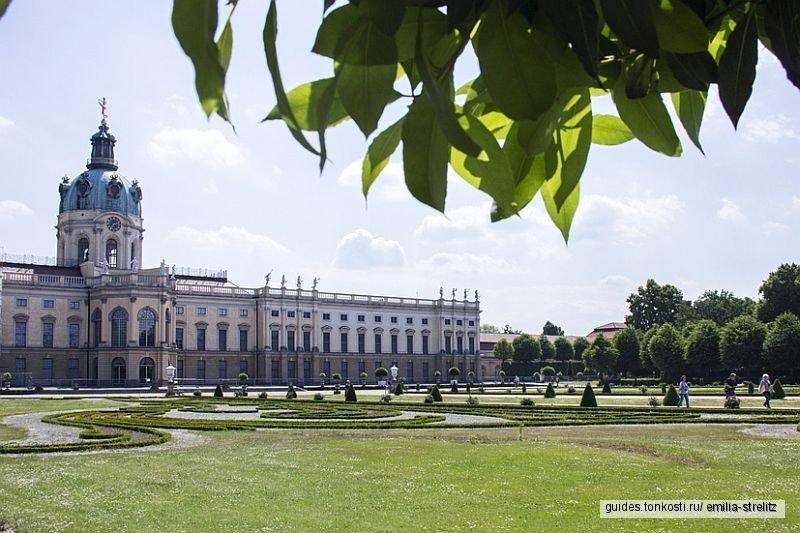 В гости к Фридриху II. Шарлоттенбург, экскурсия во дворец Новый флигель и парк