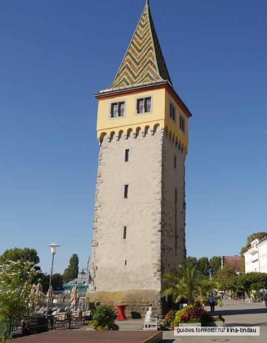Средневековый город-остров Линдау. Обзорная экскурсия