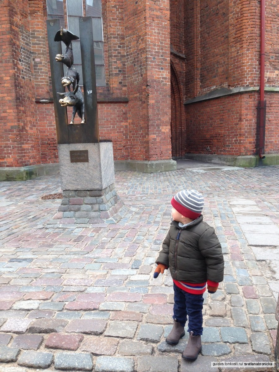 Детская экскурсия по Старой Риге