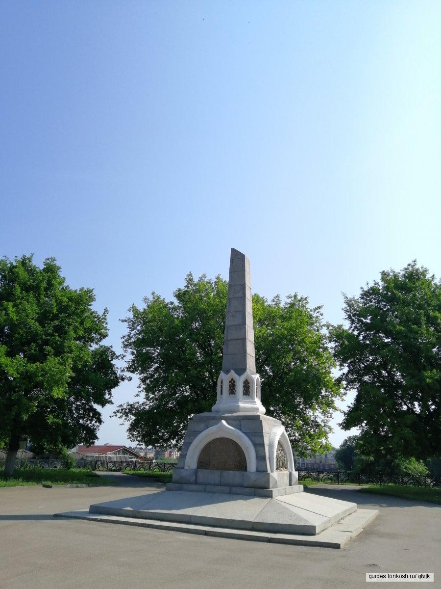 Обзорная экскурсия по старинному русскому городу («Душа Русского Севера — Вологда»)