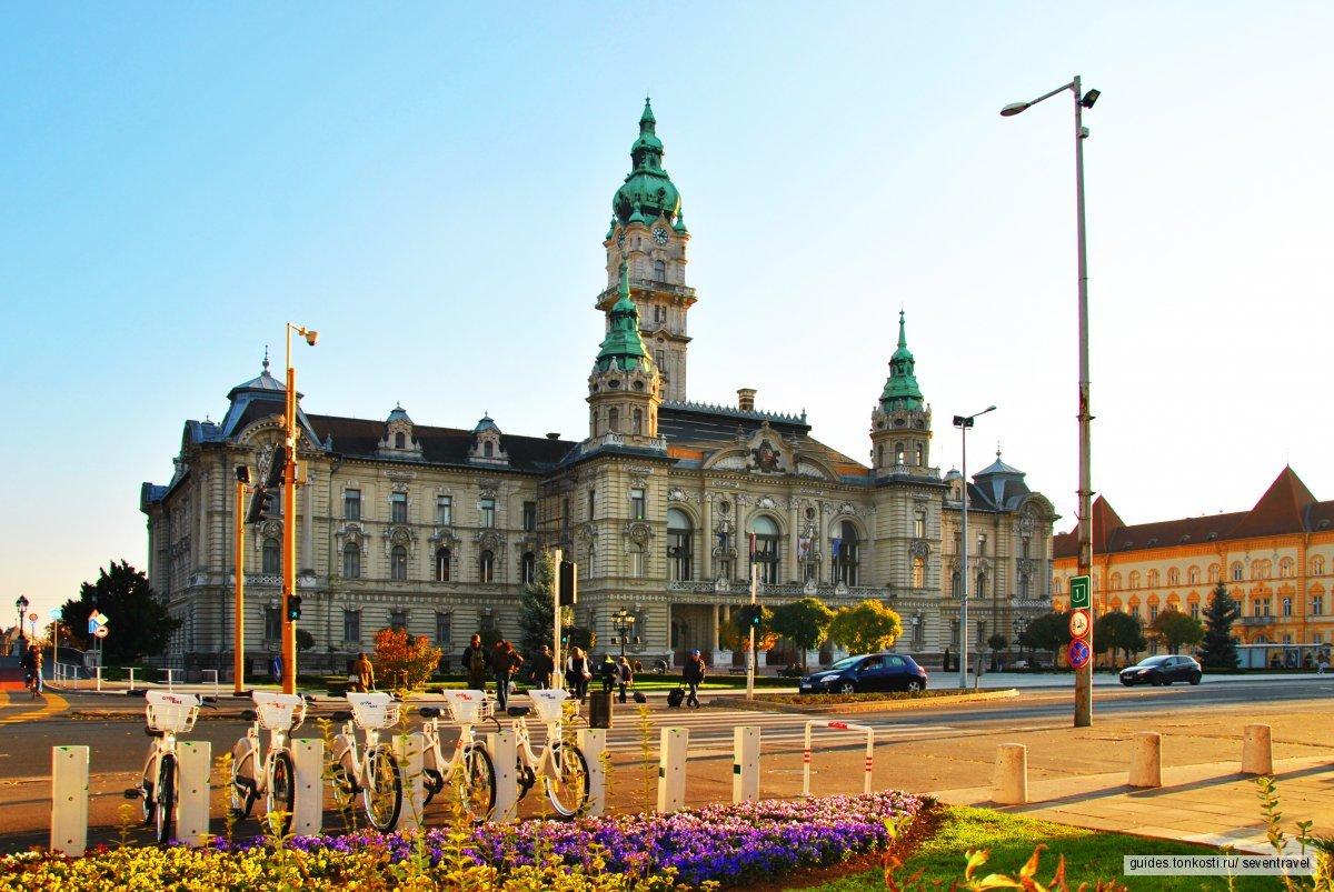 Групповая экскурсия в Будапешт и Дьёр из Вены