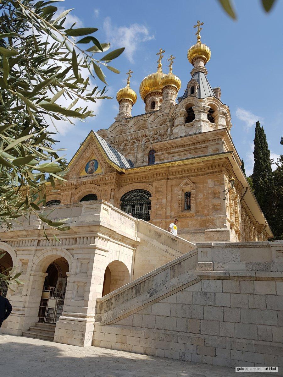 Обзорная экскурсия «Иерусалим трех религий»